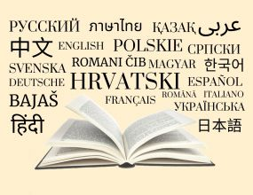 13 g3 mother language day