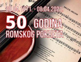 Hr 1 50 godina romskog pokreta 1