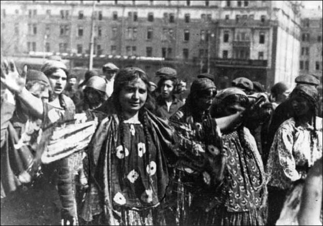 023 ROMI 1930-ih U SSSR-u